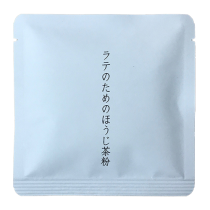 ラテのためのほうじ茶粉(加島茶舗)