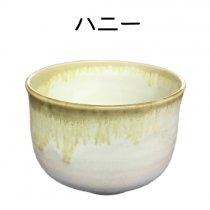 Matsue Chatte(ラテ茶碗単品):ハニー(陶風舎 松本尚子)