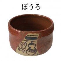 Matsue Chatte(ラテ茶碗単品):ぼうろ(火の川焼 松江陶苑 福島絵美)
