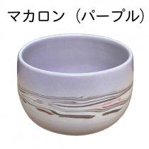 Matsue Chatte(ラテ茶碗単品):マカロン パープル(出雲本宮焼 高橋幸治窯)