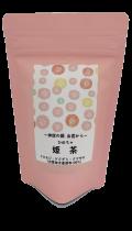 姫茶〜神話の國 出雲から〜 (出雲地方産原料100%)