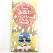 島採れチョコレート玄米ぽん  ミルクチョコレート(ふぁーむ大根島)