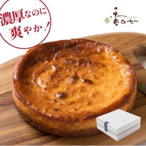 豊潤チーズケーキ(直径15cm)