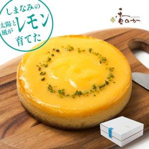 レモンチーズケーキ(直径15cm)