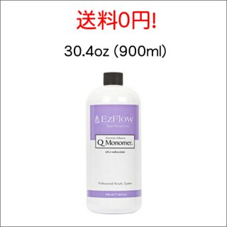 <font color=red>23%OFF</font><br />送料0円!キューモノマ30.4oz (900ml) 場合により15.2ozx2本になります。
