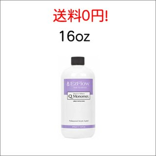 <font color=red>18%OFF</font><br />送料0円!キューモノマ15.2oz (473ml) 場合により7.6ozx2本になります。