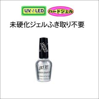 ●EzFlow gel It ! LED/UV フィニッシュイット0.5oz (14ml)