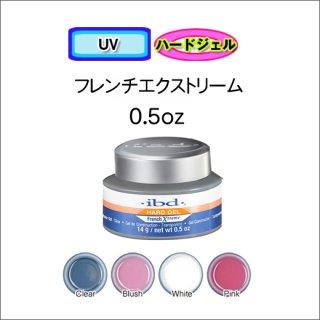 ●ibd UVフレンチエクストリームジェル0.5oz(14g)<br /><font color=red>29%OFF</font><br />