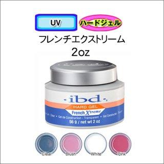 ●ibd  UVフレンチエクストリームジェル2oz(56g)<br /><font color=red>36%OFF</font><br />