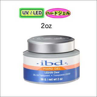 ●LED/UV クリアジェル2oz(56g) *ビルダーはありません。<br /><font color=red>11%OFF</font><br />