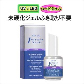 ●ibd LED/UV インテンスシール0.5oz(14g)