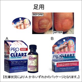 PRO CLEARZ 爪水虫 足用 1oz(30ml)