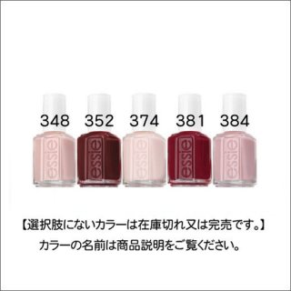 ●essie エッシー 346-384番