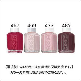 ●essie エッシー 470-476番