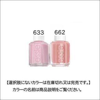 ●essie エッシー 633-655番