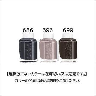 ●essie エッシー 688-697番