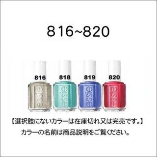 ●essie エッシー 816-820番