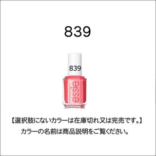 ●essie エッシー 837-842番