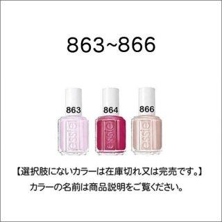 ●essie エッシー 863-866番