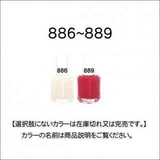 ●essie エッシー 886-889番