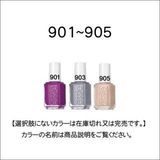 ●essie エッシー 901-906番