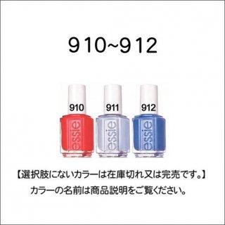 ●essie エッシー 910-912番