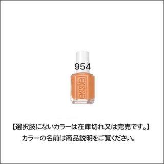 ●essie エッシー 954-957番