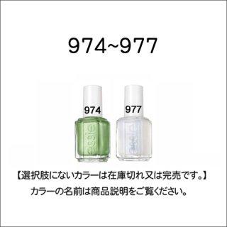 ●essie エッシー 974-977番