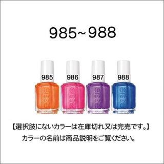 ●essie エッシー 985-988番