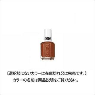 ●essie エッシー 996-998番