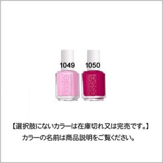 ●essie エッシー 1047-1050番