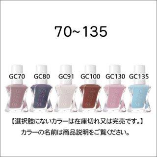 ●essie エッシー GC70-135番