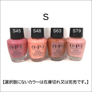 ●OPI オーピーアイ S45-79