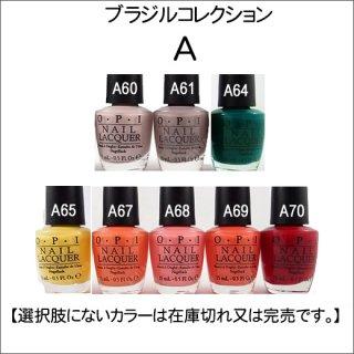●OPI オーピーアイ A60-70