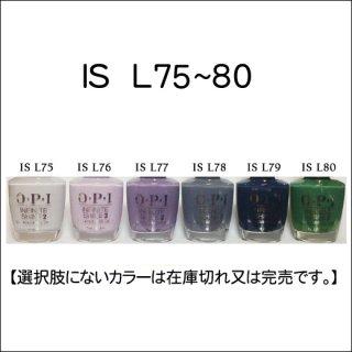 ●OPI オーピーアイ IS L75-80