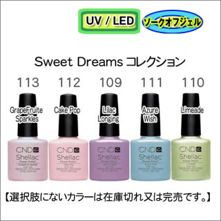 CND シェラック Sweet Dreams<br /><font color=red>23%OFF </font>