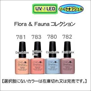 CND シェラック Flora & Fauna<br /><font color=red>23%OFF </font>