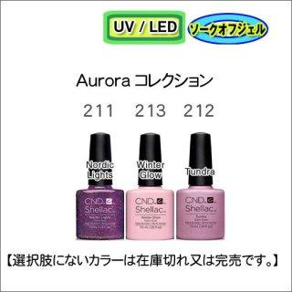 CND シェラック Aurora<br /><font color=red>23%OFF </font>
