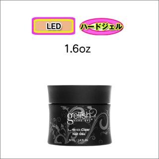 ●Harmony LEDクリアジェル1.6oz(50ml)
