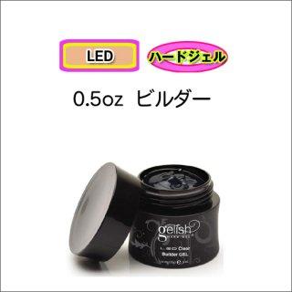 ●Harmony LEDクリアビルダージェル0.5oz(15ml)