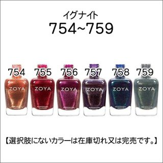 ●Zoya ゾヤ 754-759番