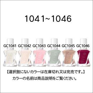 ●essie エッシー GC1041-1046番