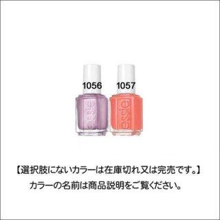 ●essie エッシー 1054-1058番