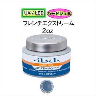 LED/UV フレンチエクストリームジェル2oz(56g)<br /><font color=red>36%OFF</font><br />