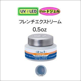 ●LED/UV フレンチエクストリームジェル0.5oz(14g)<br /><font color=red>15%OFF</font><br />