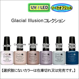 CND シェラック Glacial Illusion<br /><font color=red>23%OFF </font>