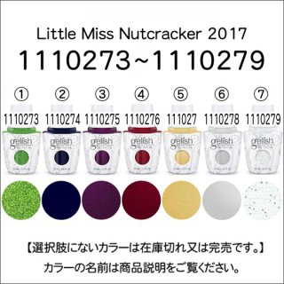 Harmony ジェリッシュ カラー Little miss nutcracker<br /><font color=red>26%OFF</font>