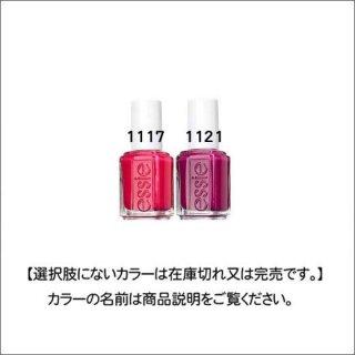 ●essie エッシー 1117-1121番