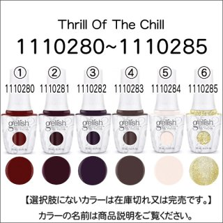 Harmony ジェリッシュ カラー Thrill of the chill<br /><font color=red>26%OFF</font>
