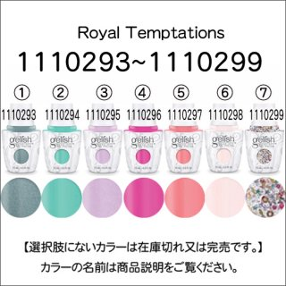 Harmony ジェリッシュ カラー Royal temptations<br /><font color=red>26%OFF</font>